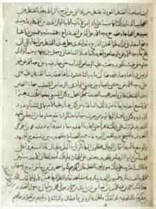 Ibn FadhlanmManuscript